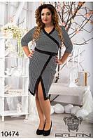 Платье  элегантное женское (48-54), доставка по Украине