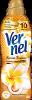 Vernel Aroma-Therapie Nektar Inspiration - Бальзам-ополаскиватель для белья с маслами и ароматом орхидеи, 1 л