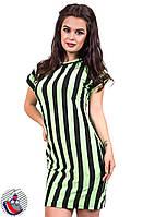 Платье зеленое в полоску до колен с карманами. Арт-2559/36