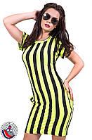 Платье желтое в полоску до колен с карманами. Арт-2559/36