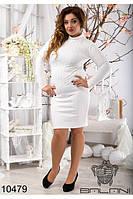 Платье  трикотажное женское (48-54), доставка по Украине