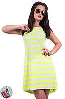 Платье- колокольчик желтое в полоску неон до колен. Арт-2560/36