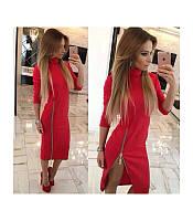 Женское Красивое платье миди Разрез красное