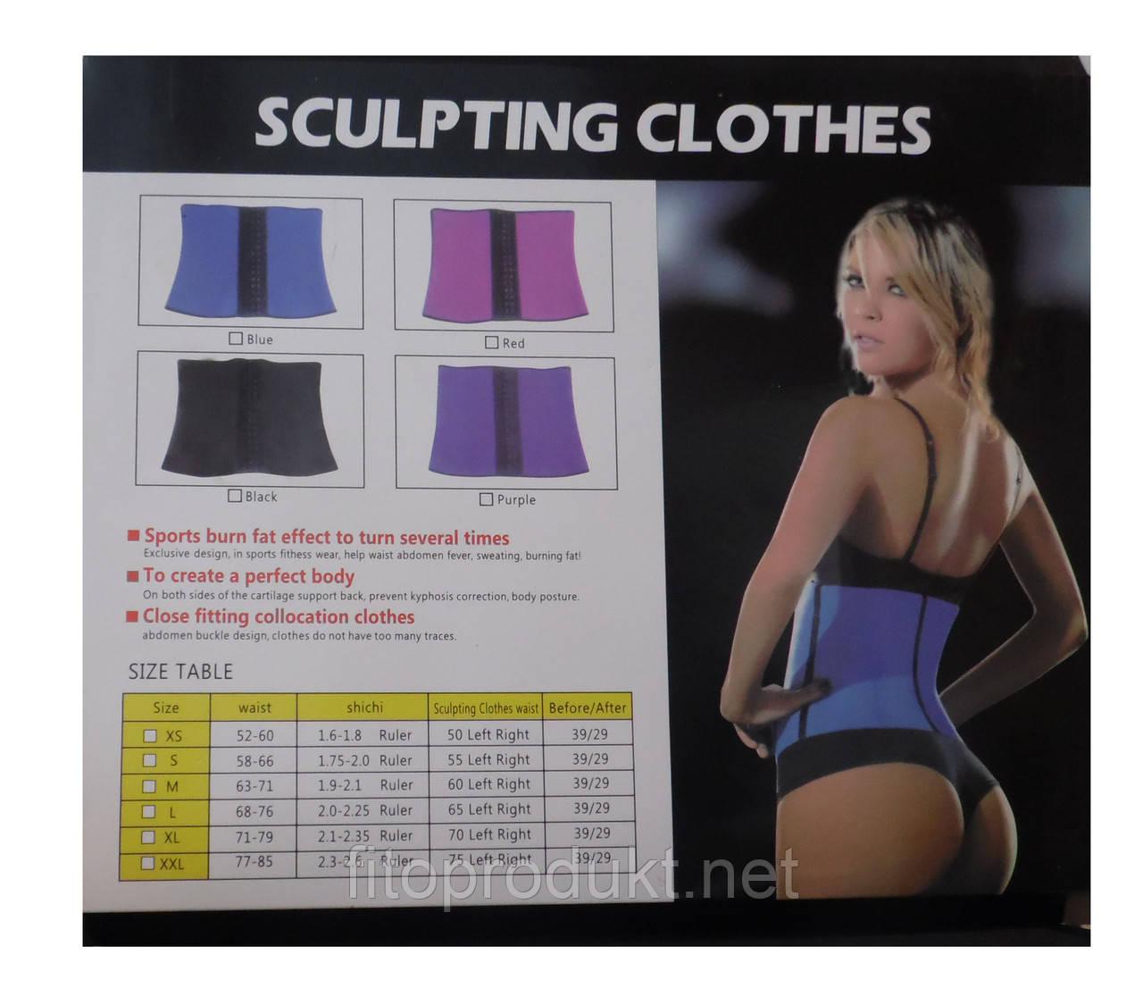 Утягивающий корсет Sculpting Clothes стань стройнее, XL