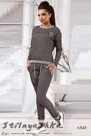 Женский спортивный костюм из трикотажа темно-серый