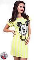 Платье желтое в широкую полоску с накаткой Микки. Арт-2565/36