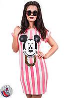 Платье розовое в широкую полоску с накаткой Микки. Арт-2565/36