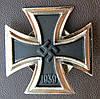 Железный крест I класса обр. 1939 г. на закрутке
