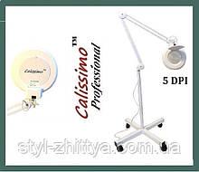 Лупа-Лампа 5 діоптрій, напольна
