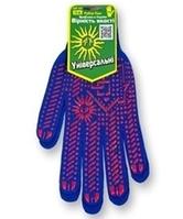Перчатки с ПВХ точкой уплотненные