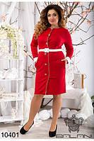 Платье  деловое женское (48-52), доставка по Украине