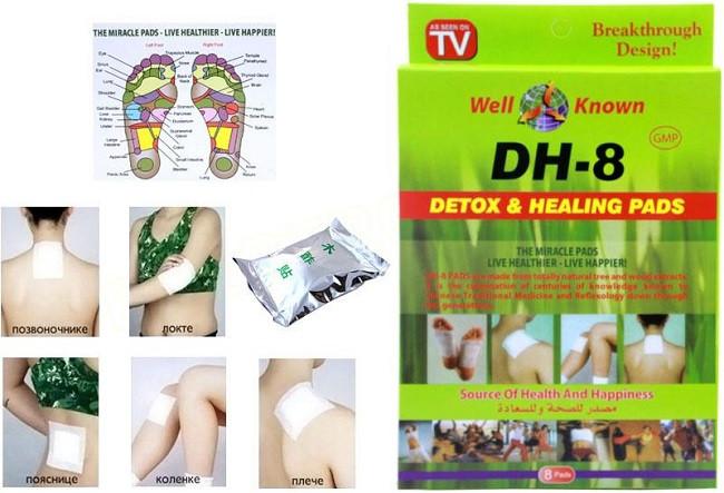 Пластыри для чистки организма DH-8 Detox &Healing Pads, Заживляющие пластыри