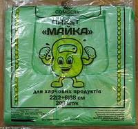 Пакет майка крепыш 22*38 зелёный 200шт/уп