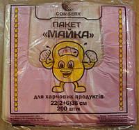 Пакет майка крепыш 22*38 розовый 200шт/уп