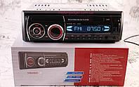 Магнитола Pioneer 1092 MP3, USB, AUX, FM. Автомагнитола 1092 копия