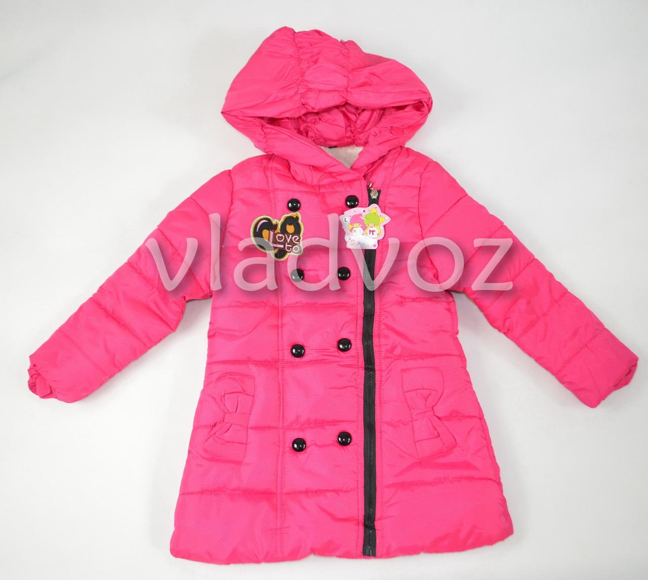 Утепленная куртка пальто для девочки малиновая 7-8 лет.