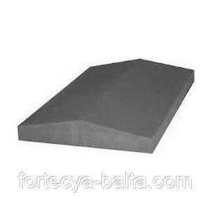 Парапетна бетонна кришка 45х45 см