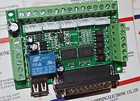 Интерфейсная плата с опторазвязкой на 5 осей BL-MACH-V1.1