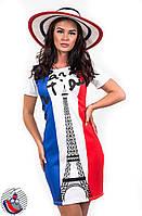 Платье в широкую полоску с принтом Париж. Арт-2574/36