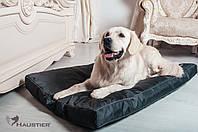 Матрас для собак средних и больших пород Haustier Elegant серо-зеленый