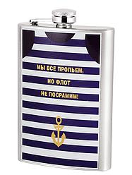 ФЛЯГА 9Y24-(9OZ), фляга подарочная, фляга морфлота, фляга-сувенир, фляга карманная
