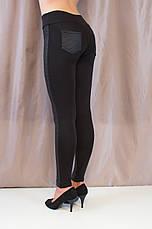 Модные молодежные лосины средней посадки с кожаными вставками, фото 3