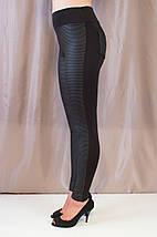 Модные молодежные лосины средней посадки с кожаными вставками, фото 2