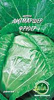 Капуста Дитмаршел Фрюер (1 г.) (в упаковке 20 пакетов)