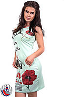 Платье бледно зеленое Italia is love. Арт-2583/36