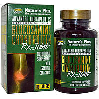 Nature's Plus, Advanced Therapeutics, Глюкозамин  и Хондроитин для Суставов, 60 Таблеток