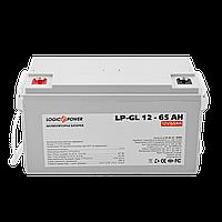 Гелевая аккумуляторная батарея LogicPower 12V 65Ah