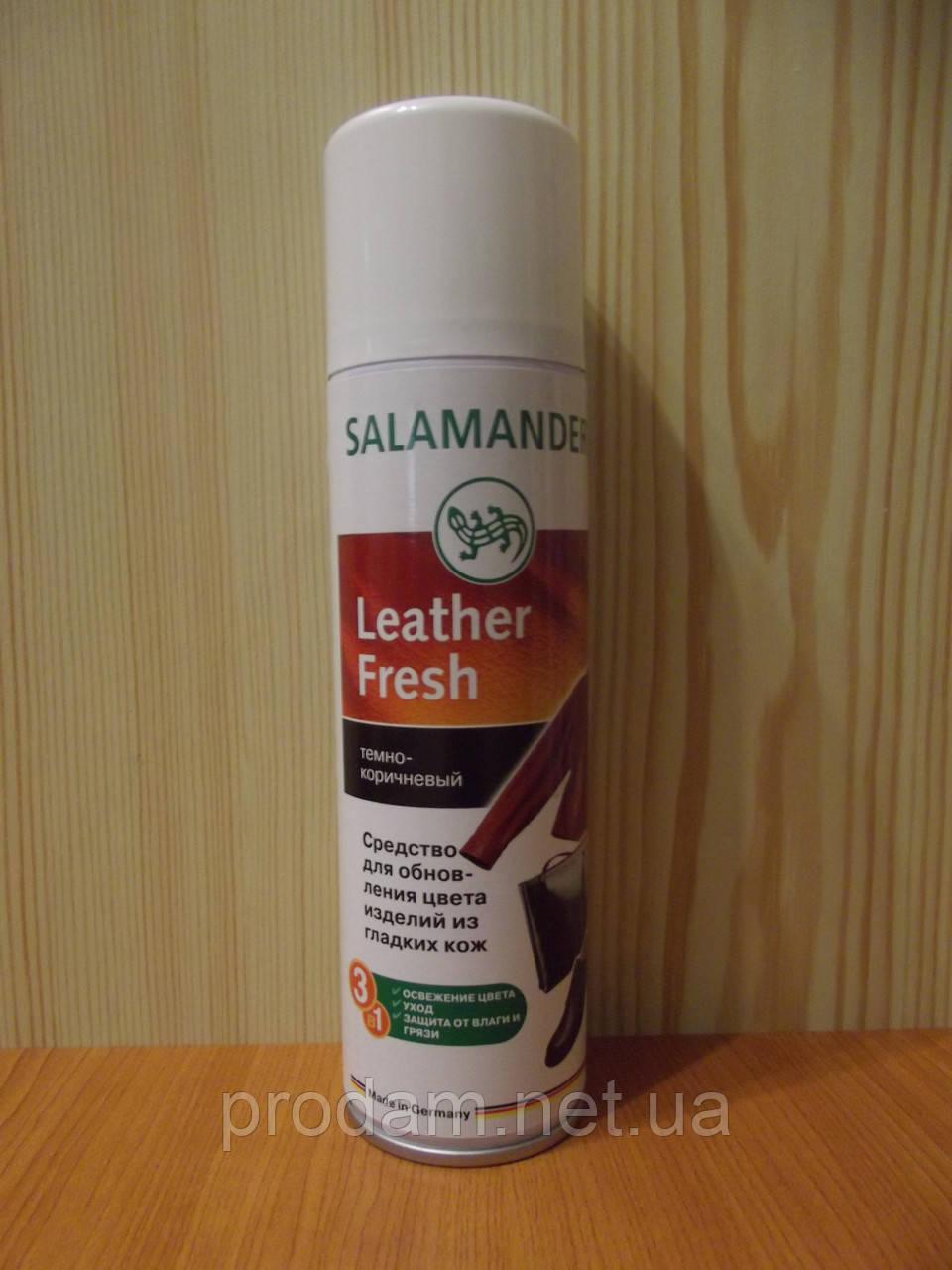 Salamander аерозоль  для замши Темно коричневый