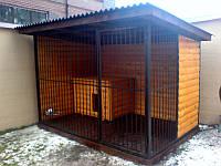 Постройка вольеров для животных в Херсоне любой сложности