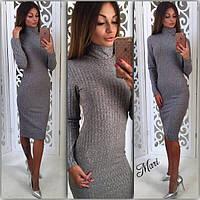 Платье - гольф вязка 4612
