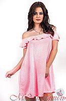 Платье розовое полосатое с открытыми плечами и рюшиками. Арт-2589/36