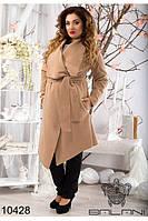 Пальто кашемировое женское на запах(50-54), доставка по Украине