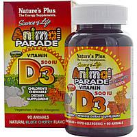 Nature's Plus, Source of Life с витамином D3, Animal Parade, детская мультивитаминная добавка с натуральным ароматом черной вишни, 500 МЕ, 90