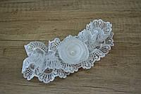 Свадебная кружевная подвязка невесты белая