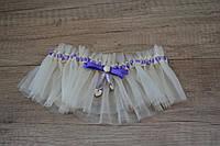 Свадебная подвязка невесты айвори с фиолетовой лентой
