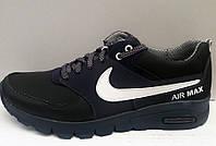 Кроссовки мужские Nike Air Max кожа натуральная черные, синие NI0061
