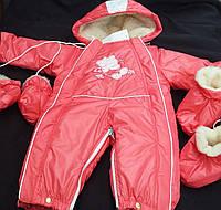 Детский комбинезон трансформер розового  цвета на овчине, рост 74, 80, 86,  460\420 (цена за 1 шт. + 40 гр)