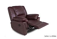 Кожаное кресло реклайнер ALABAMA, 0326 (98 см)