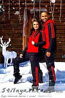 Теплый спортивный костюм мужской и женский Адидас черный с красным