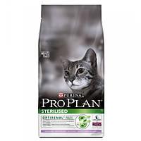 Корм для котів (Про План) PRO PLAN Sterilised Turkey 10 кг - для дорослих стерилізованих кішок