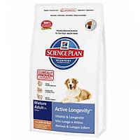 Корм для собак HILL'S HILLS Mature Adult 7+ Lamb and Rice 12 кг для пристарілих собак з ягням і рисом