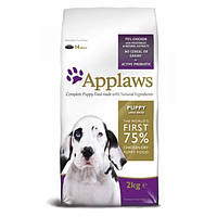 Applaws Puppy Large Chicken 15 кг (2x7,5 кг)