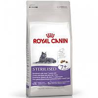 Корм для кошек (Роял Канін) Royal Canin Sterilised 7+ 10 кг - для стерилизованных кошек от 7 лет