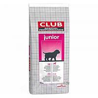 Корм для собак (Роял Канін) Royal Canin Club Junior 15 кг - для цуценят дрібних і середніх порід