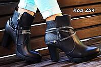 Ботинки женские черные каблук трактор. Польша