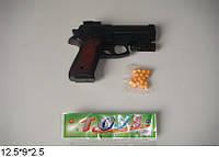 Пистолет c пульками